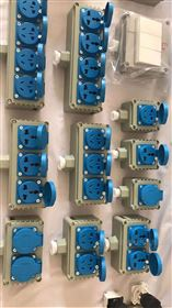 外置型铸铝四位五孔防爆防水电源插座