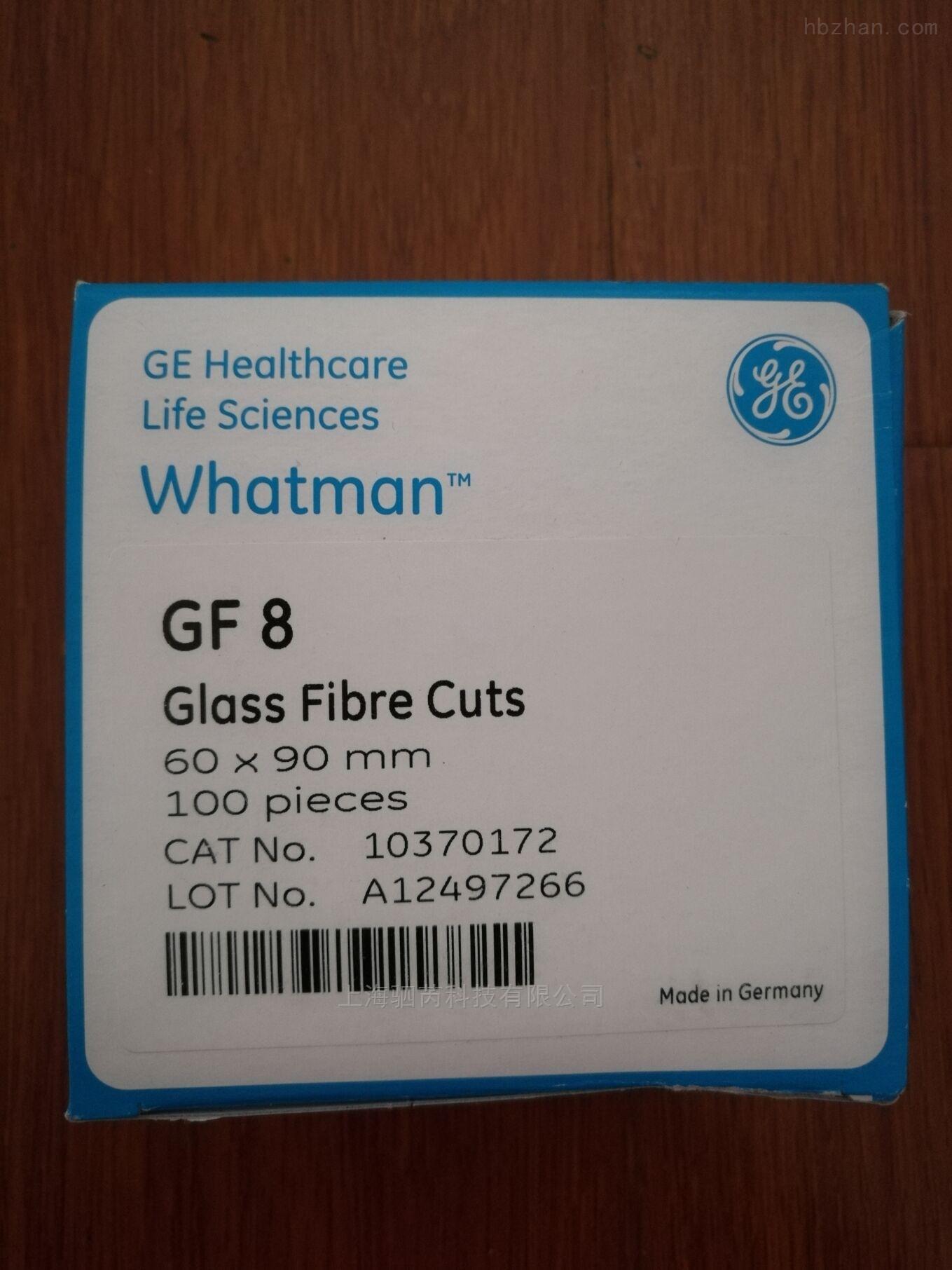 whatman GF8玻璃纤维滤纸10370172