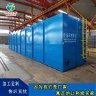 一体化工业污水处理设备操作简单
