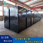 地埋式制药厂污水处理设备厂家制造
