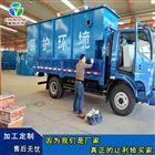 机械加工废水处理设备质量好