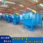 造纸废水处理设备质量好