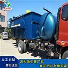 养猪场废水处理设备质量好