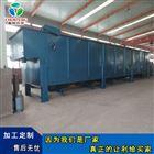 淀粉加工废水处理设备操作简单厂家直销