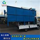 淀粉加工污水处理设备处理达标质量好