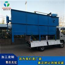 印染废水处理设备质量好
