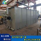 养猪场污水处理设备质量好