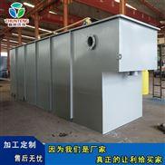 工业污水处理成套设备厂家直销