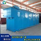 小型工业污水处理设备操作简单