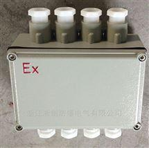 粉尘防爆接线箱BJX51