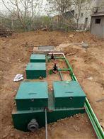 一体化医疗污水设备