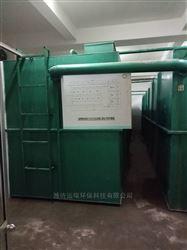 100吨医院污水处理设备