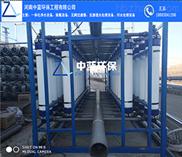 工业用反渗透水处理设备