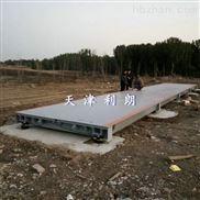 天津地磅秤供应,50吨工厂称重电子汽车磅