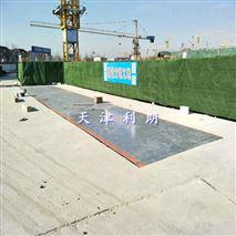 桂林100吨电子汽车衡,数字式地磅100t