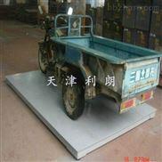 天津3吨电子平台秤_5T电子地磅价格