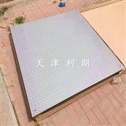 北京2吨防爆电子秤,制药厂防爆地磅