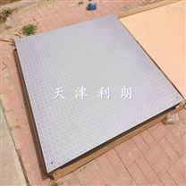 广东乐昌2.5*6米20T电子地衡,20T地秤安装