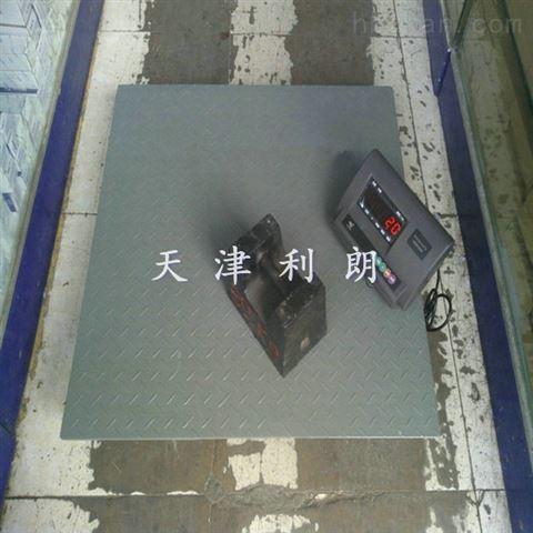 湖南永州市2.5*6米20T电子地磅秤安装