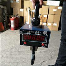 河北3吨电子吊钩秤,唐山5吨直视吊秤价格