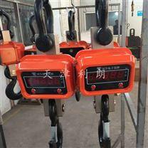 广东恩平市15T直视电子吊秤怎么卖