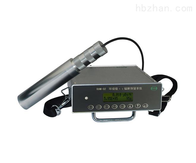 RAM-02 便携式环境级Х-γ辐射剂量率仪