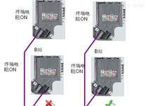 西门子DP数据插头代理商