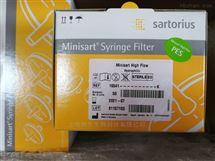 Sartorius赛多利斯0.22um针头滤器16541-K
