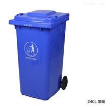 重庆丰都街道塑料垃圾桶 生产厂家直销