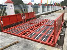 供应贵阳黔西南自治州建筑工地车辆洗轮机