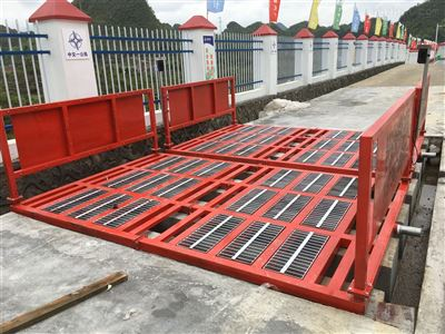 SSD贵州工程洗轮机 冲洗槽建筑工地洗车机