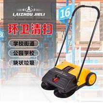 手推式扫地机无动力环卫车间垃圾清洁道路