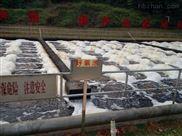 湖北水产养殖污水-养殖屠宰污水处理设备厂家