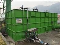 MBR膜生活污水处理设备
