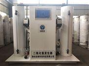 小型電解二氧化氯發生器
