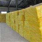厂房专用防水玻璃棉卷毡价格参考