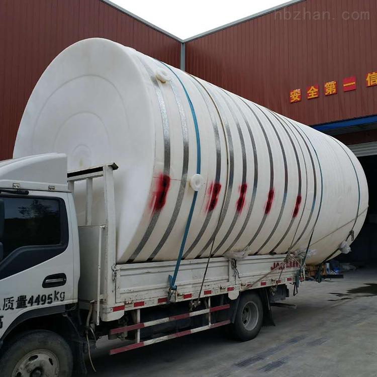 50吨塑料桶尺寸