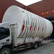 PT-50000L50吨塑料水箱容器