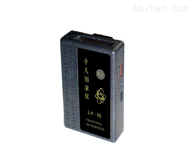 LH-111 x γ 个人剂量仪