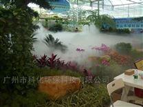 假山水池人造雾雾效果造雾造景设备厂家供应