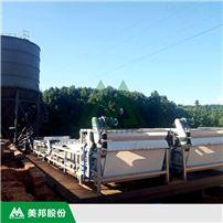 湖北制砂泥浆处理设备,快速干化泥浆