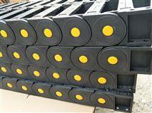 濟寧承重型工程塑料拖鏈