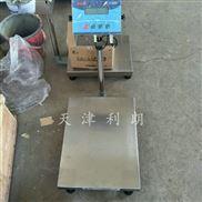 本安型防爆电子秤,200kg防爆台秤450*600mm
