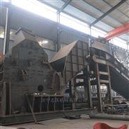 山东志庆矿山除尘设备 废钢破碎机生产厂家
