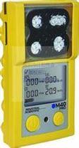 M40PRO四合一氣體檢測儀,一氧化碳、硫化氫
