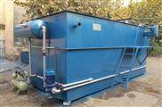 鸿百润环保厂家供应,5m³平流式溶气气浮机