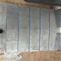 數控銑床鋼板防護罩