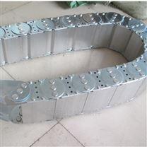 加工重型鋼製拖鏈