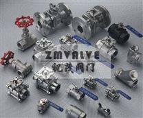 Z15W不鏽鋼內螺紋閘閥