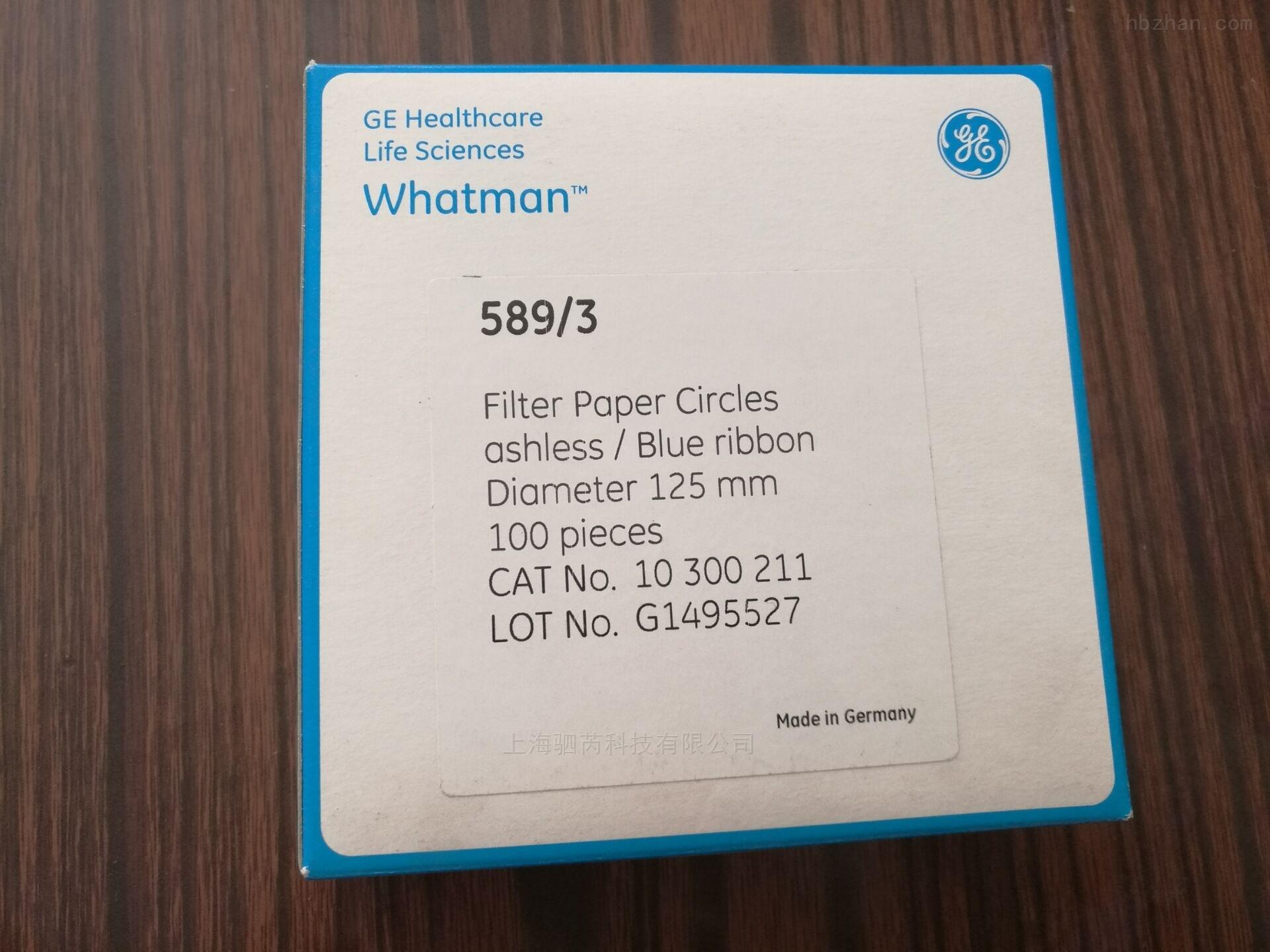 Whatman 沃特曼 定量滤纸 Grade 589/3